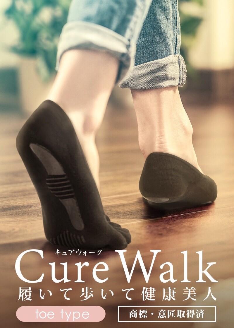 CUREWORK 歩いて履いて健康美人